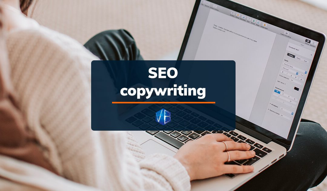 Seo copywriting, testi a prova di algoritmo
